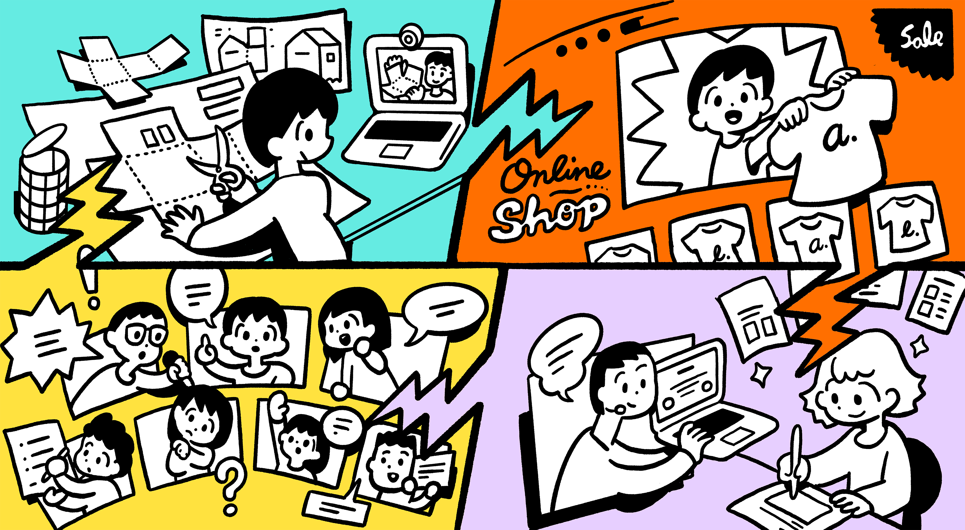 小学生コース オンラインプランのイラストイメージ